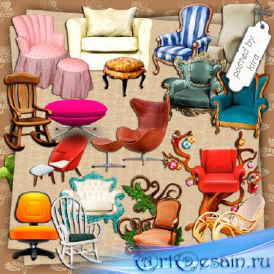 Клипарт на прозрачном фоне - Удобные и красивые кресла
