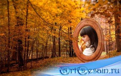 Красивая осень - Фоторамка для фотошопа