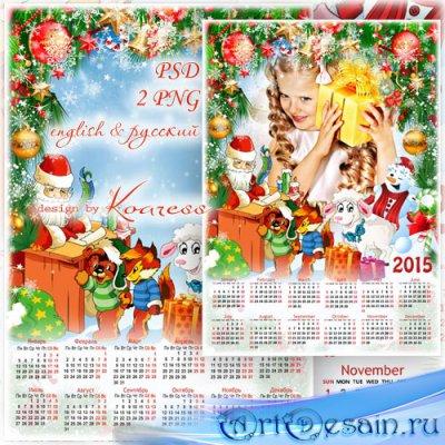 Зимний календарь с рамкой для фото на 2015 год - Новогодние хлопоты Деда Мо ...