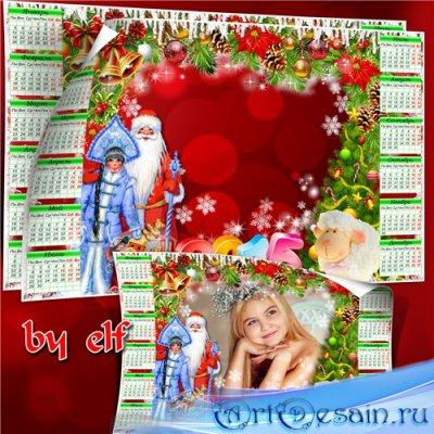 Детский календарь-рамка на 2015 год - В дверь стучится Новый год