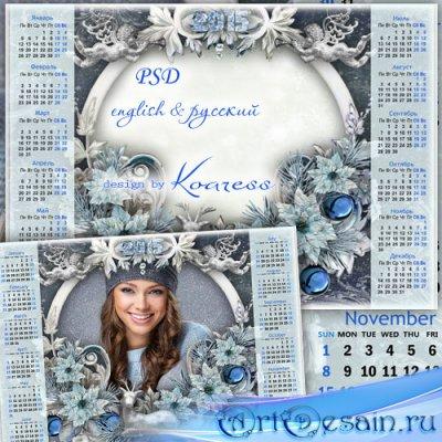 Романтический календарь с рамкой для фото на 2015 - Рождественские ангелы