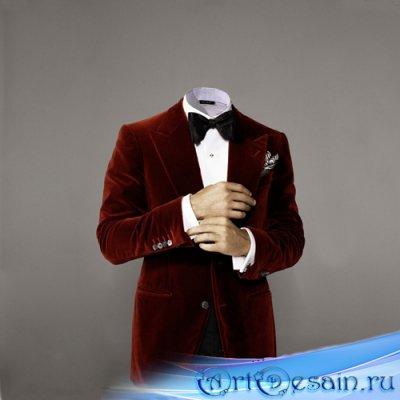 Мужской шаблон - В модном костюме