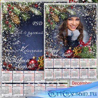 Зимний новогодний календарь с рамкой для фото на 2015 год - Снегопад