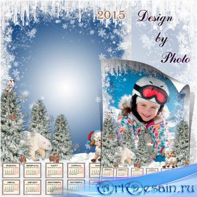Календарь-рамка на 2015 год  - Прогулка по зимнему лесу
