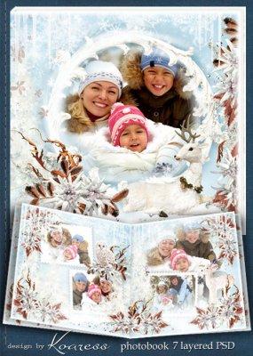 Фотокнига для зимних фото - Белая метель замела тропинки