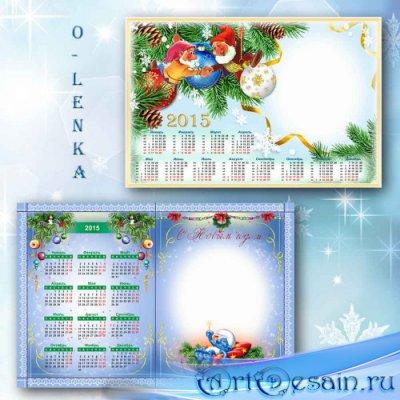Рамки календари - Нарядилась наша елка