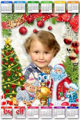 Новогодний календарь-рамка 2015 - Засверкай огнями елка, нас на праздник по ...