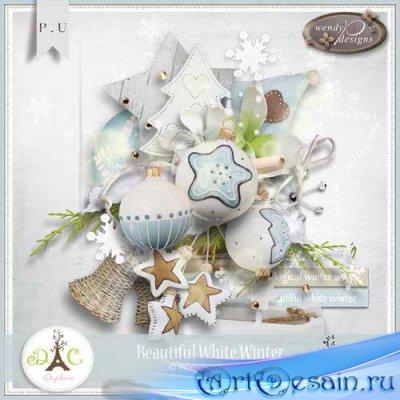 Зимний скрап-комплект - Красивая белая зима