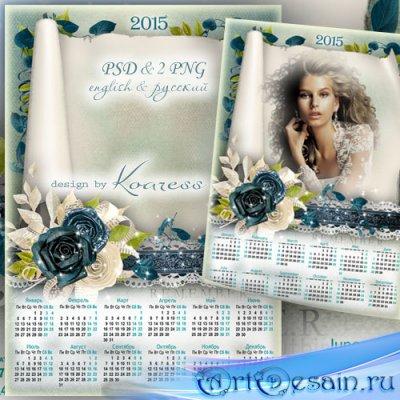 Винтажный календарь-фоторамка на 2015 год - Незабываемые моменты