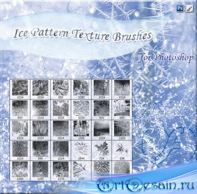 ����� - �������� �����/ Brushes - Frosty patterns
