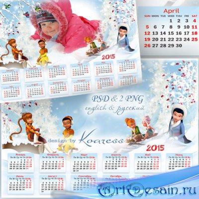 Календарь-рамка на 2015 год для фотошопа с феями из диснеевских мультфильмо ...