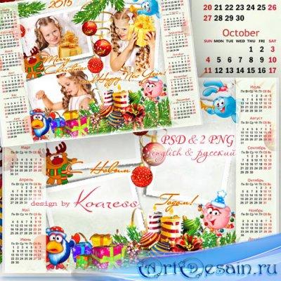 Календарь-фоторамка на 2015 год с героями мультфильмов - Смешарики