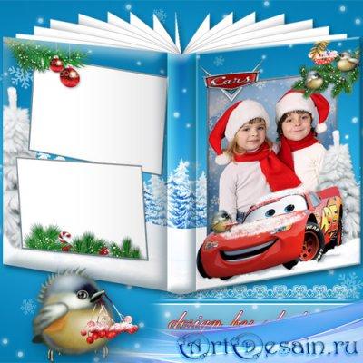 Детская фотокнига с персонажами мультфильма Тачки - Новый год