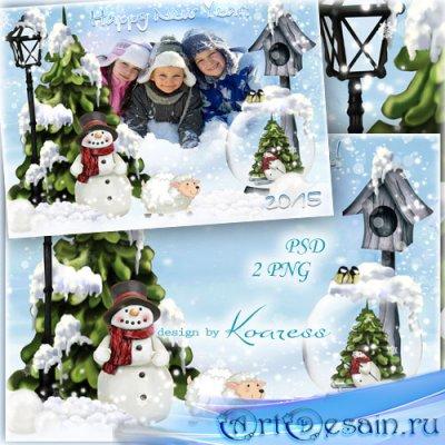 Поздравительная новогодняя рамка для фотошопа - Намела зима сугробы