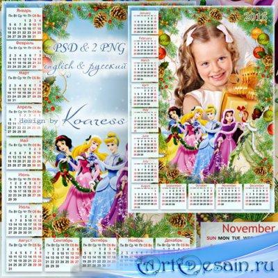 Детский календарь-рамка на 2015 год - Новогодний праздник с принцессами