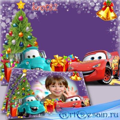 Новогодняя рамка для мальчика с тачками и нарядной елкой