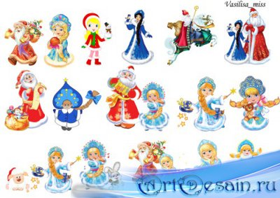 Клипарт Дед мороз и Снегурочка