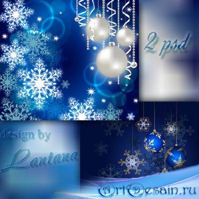 Psd исходники - Новый год к нам мчится 13