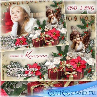 Рождественская поздравительная открытка с фоторамкой - Рождественский ангел