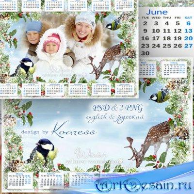 Зимний настенный календарь на 2015 год с рамкой для фото - Зимний лес мороз ...