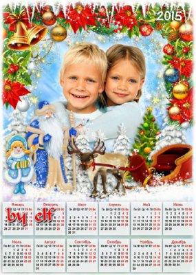 Праздничный календарь на 2015 год - И новый год вот-вот настанет, исполнит  ...