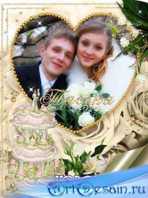 Свадебные рамки для фотографий скачать бесплатно