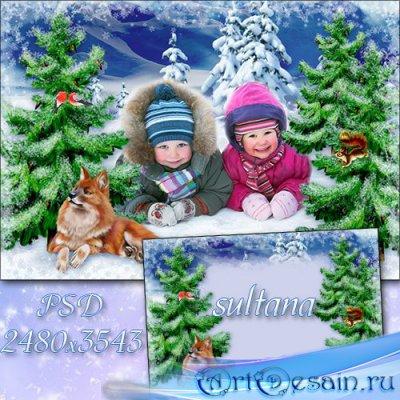 Зимняя рамка для фотошопа - Зима - чудесная пора