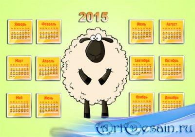 Настенный календарь - Символ года