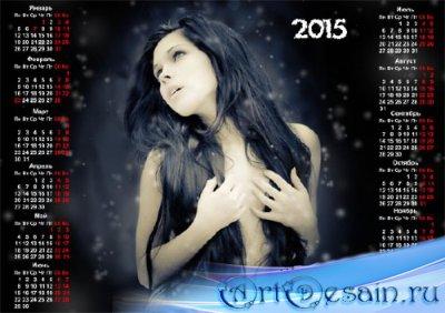 Календарная сетка - Девушка при лунном свете