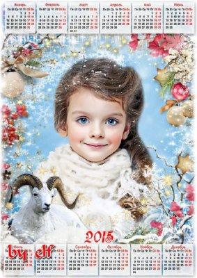 Новогодний календарь - рамка на 2015 год - В ожидании чудес