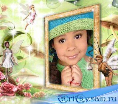 Детская рамочка для фото - Девочка и феи
