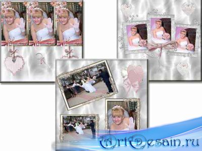 Скачать 3 свадебные скрап-рамки под серебро