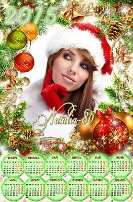 Новогодний календарь-рамка на 2015 год - В ожидании чуда
