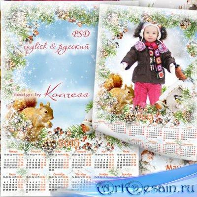 Зимний календарь с рамкой для фотошопа с лесными жителями - Хлопотунья бело ...