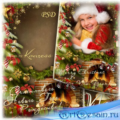 Новогодняя, рождественская поздравительная открытка с фоторамкой - Тепло зи ...