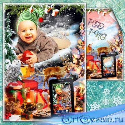 Новогодняя рамочка - Фотография на память