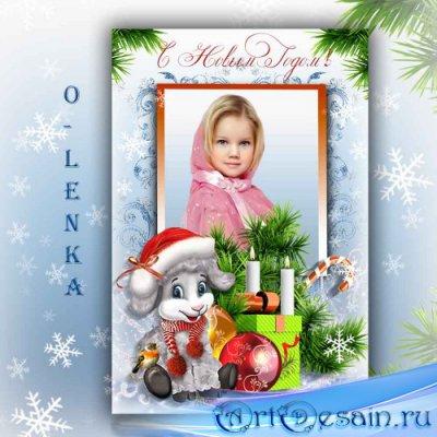 Рамка для фотошопа - Пусть счастье будет бесконечным, в этот новый год овеч ...