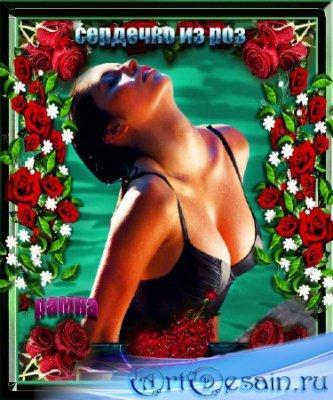 Прикольная рамка для фотошоп - Сердечко из роз