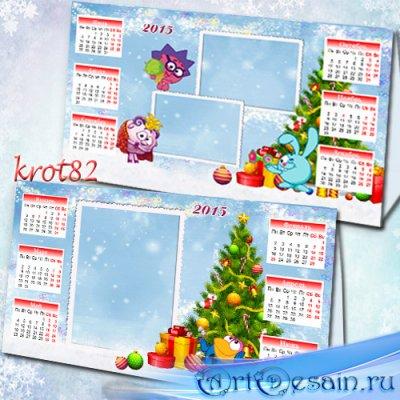 Детский настольный календарь на 2015 год – Смешарики