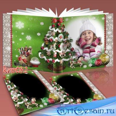 Праздничная фотокнига – Минуты новогоднего счастья
