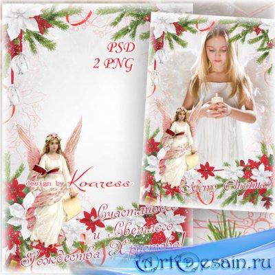 Поздравительная рамка для фотошопа с рождественским ангелом - Счастливого и ...