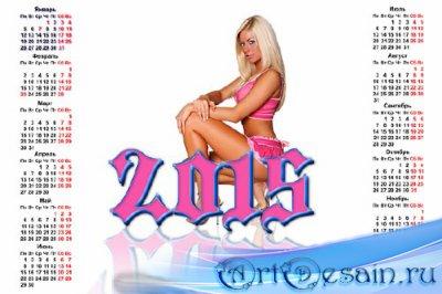 На 2015 год календарь - С блондинкой