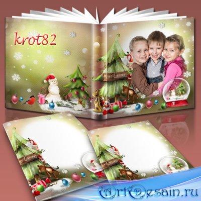 Шаблон детской фотокниги – Новый год пришел к нам в гости