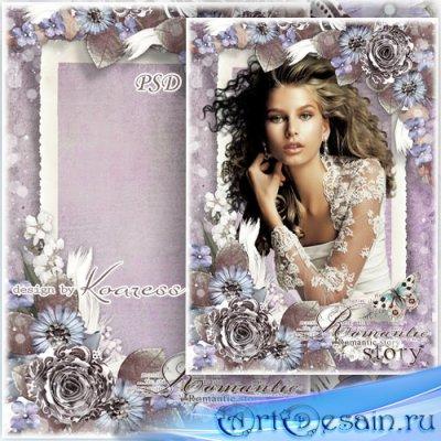 Романтическая винтажная фоторамка - Старинное фото