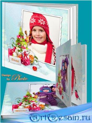 Новогодняя фотокнига для детей - Дед Мороз прислал нам елку