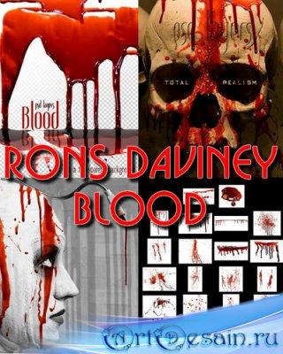 Rons Daviney Blood - Коллекция крови