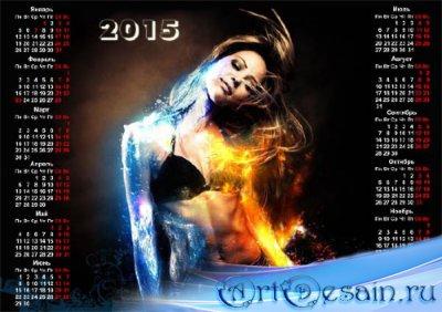 Красивый календарь - Девушка и стихии