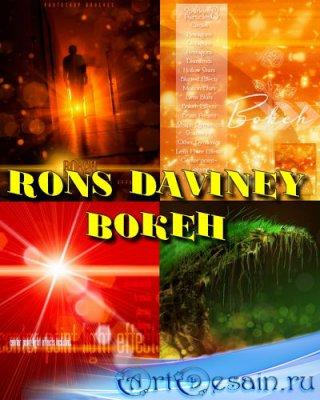 Rons Daviney Bokeh - Кисти для фотошоп