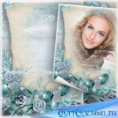 Романтическая винтажная рамка для фотошопа в холодных тонах - Зимние узоры, ...