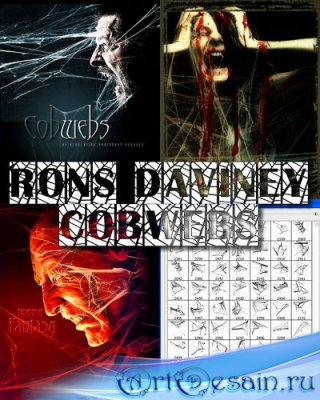 Rons Daviney Cobwebs - Коллекция паутины